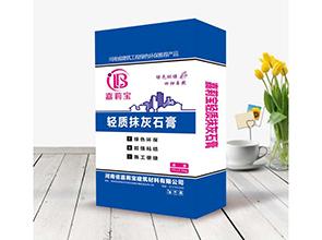 北京轻质抹灰石膏