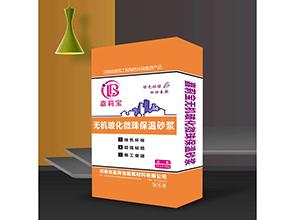 北京无机玻化微珠保温砂浆