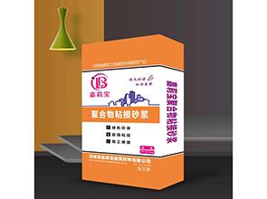 北京聚合物粘结砂浆
